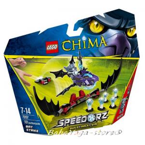2014 LEGO Конструктор CHIMA НАПАДЕНИЕ НА ПРИЛЕПИ - 70137