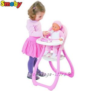 Smoby - Hello Kitty - Столче за хранене - 024076