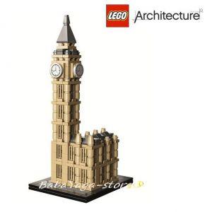 LEGO Architecture БИГ БЕН Big Ben - 21013