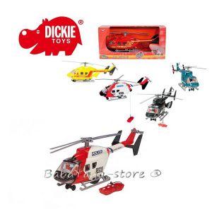 Simba - Dickie Спасителен САМОЛЕТ Air Rescue - 3564966