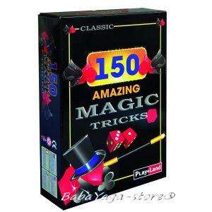 Play Land Занимателна игра за деца, 150 Магически трика, L-145