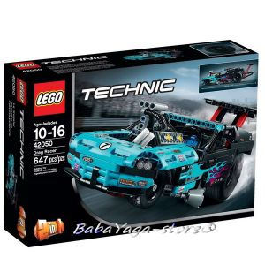 2016 LEGO Technic Drag Racer - 42050