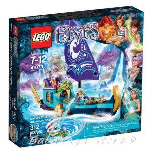 LEGO ELVES Naida's Epic Adventure Ship - 41073