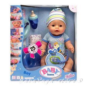 Бейби Борн - интерактивно бебе с аксесоари Zapf Creation, момче (43см),  818701