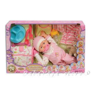 БЕБЕ-кукла 35cm с аксесаори за хранене, Baby Delux Set от серията Dream Collection, 29133