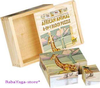 WR Кубчета дървени -Africa