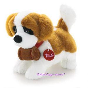 КУЧЕ St. BERNARD Bruce Плюшена играчка от серията Classic Dogs на Trudi - 22341