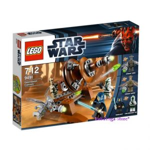 LEGO STAR WARS Оръдие на Геонозийците Geonosian Cannon, 9491