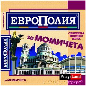 Play Land Занимателна игра за деца - Европолия за момичета- A-177