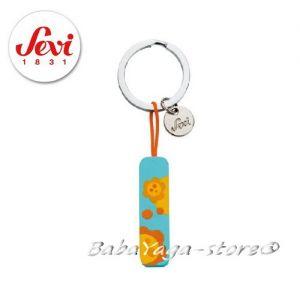 """Ключодържател - дървена БУКВА """"I"""" с марката Sevi - 82419"""