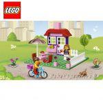 2013 LEGO Конструктор Bricks & More - Розов Куфар с Блокчета  - 10660
