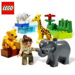 LEGO DUPLO Бебешки ЗООПАРК Baby Zoo, 4962