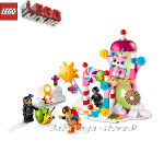 2014 LEGO Конструктор The Movie Cloud Cuckoo Palace - 70803
