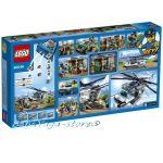 LEGO City Наблюдение с хеликоптер Helicopter Surveillance - 60046