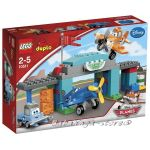 LEGO PLANES Skipper's Flight School, 10511