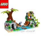 2014 LEGO Конструктор Friends СПАСЯВАНЕ ПРИ МОСТА В ДЖУНГЛАТА - Jungle Bridge Rescue - NEW 06/2014 - 41036