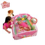 Bright Starts Activity center 5 in 1 GARDEN FUN Baby's Play Place, 9298