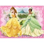 Ravensburger ПЪЗЕЛ за деца ПРИНЦЕСИТЕ 4в1 Disney Princess Beautifull - 07318
