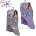 Детски Чорапи ВИОЛЕТА - Violetta Socks