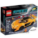 LEGO Конструктор SPEED Champions Състезателна кола McLaren P1 - 75909