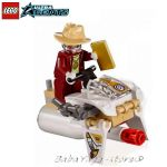 2015 LEGO ULTRA AGENTS Invizable Gold Getaway - 70167