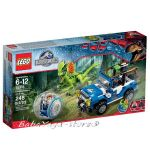 2015 LEGO Jurassic World Dilophosaurus Ambush - 75916