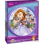 Стенен часовник за детска стая ПРИНЦЕСА СОФИЯ Първа - Sofia Princess Clock 25cm 10554