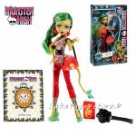 Monster High - Junafire Long - BGT31