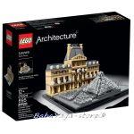 2016 LEGO Architecture ЛУВЪРЪТ в Париж Louvre - 21024