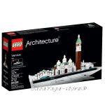 2016 LEGO Architecture ВЕНЕЦИЯ, Италия Venice - 21026