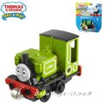 Fisher Price Влакче ЛЮК Thomas & Friends LUKE от серията Take-n-Play, CCJ89