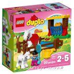 2016 LEGO Конструктор DUPLO Кончета Horses - 10806
