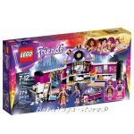 LEGO Friends Pop Star Dressing Room - 41104