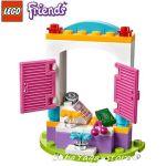2016 ЛЕГО ФРЕНДС Магазин за подаръци LEGO Friends Party Gift Shop - 41113
