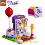 2016 LEGO Friends Party Styling - 41114