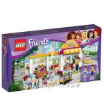 2016 LEGO Friends Heartlake Supermarket - 41118