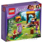 2016 LEGO Friends Adventure Camp Archery - 41120