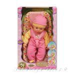 БЕБЕ-кукла 40см с кошница за пренос от серията Dream collection Baby with carrier - 29623