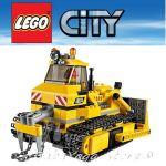 LEGO City Булдозер Bulldozer - 60074