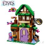 LEGO ELVES The Starlight Inn - 41174