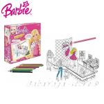 Рисувателен комплект БАРБИ за сглобяване с цветни моливи BARBIE Creative set colour pencils 309028
