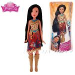 Disney Princess Classic Fashion Doll Ast Pokahontas B5828- B6447