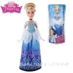 Disney Princess Royal Shimmer Cindarella Doll B5288
