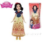 Disney Princess Royal Shimmer Snow White Doll - B5289