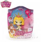 Disney Princess Palace Pets Furry Tail Friends - Belle Puppy, 76071