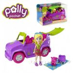 Polly Pocket Drive 'N Slide Car Matel, X9047