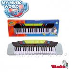 Simba My Music World Keyboard Modern Style, 106835366