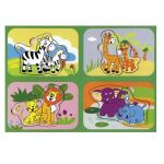 Wooden puzzle Africa 2x4 , Mom and Baby