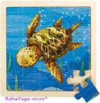 Wild Republic Jigsaw Puzzle Sea Turtle (20pcs), 66848