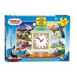 Ravensburger ПЪЗЕЛ за деца (60ч.) с влакчето ТОМАС Часовник, Thomas & Friends Right on Time Puzzle, 073276